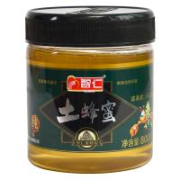 【天顺园店】智仁土蜂蜜800g(编码:521971)