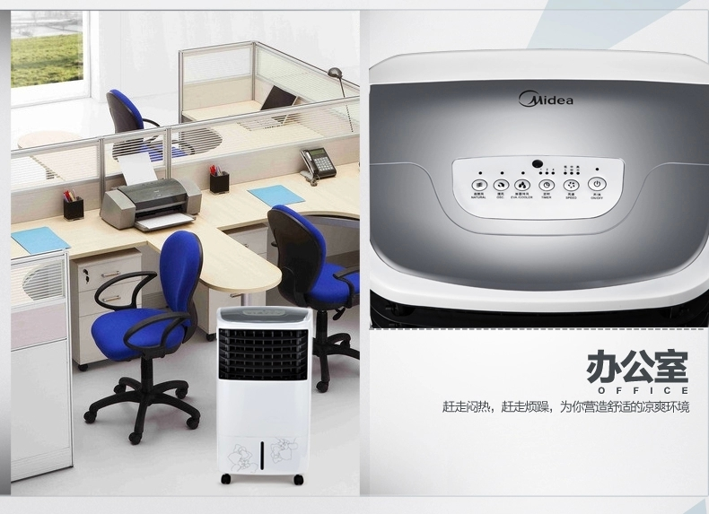 美的空调扇家用单冷冷风机静音遥控制冷冷风扇制冷机ac120-g 特价