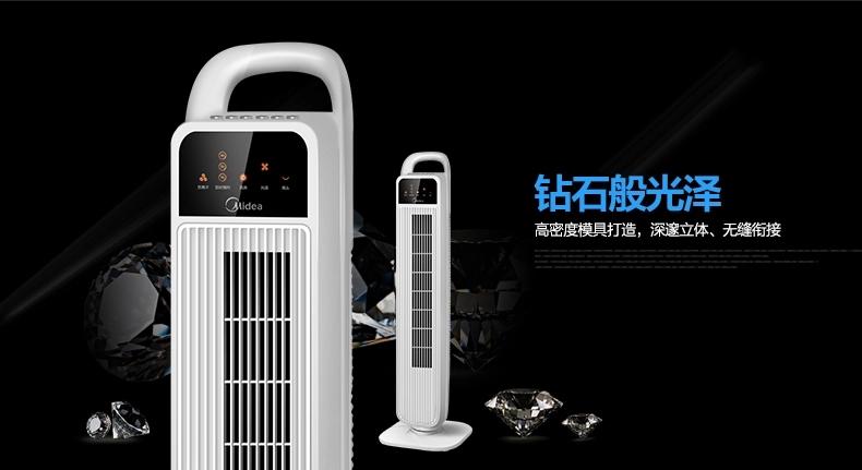 美的塔扇电风扇 落地无叶电扇 家用静音遥控塔式大厦扇fz10-15brw