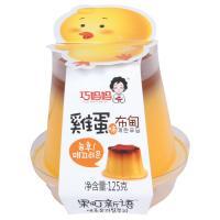 【天顺园店】巧妈妈鸡蛋布甸果冻125g(编码:511301)