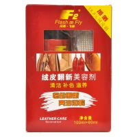 【天顺园店】F2绒皮翻新美容剂100ml(编码:401300)