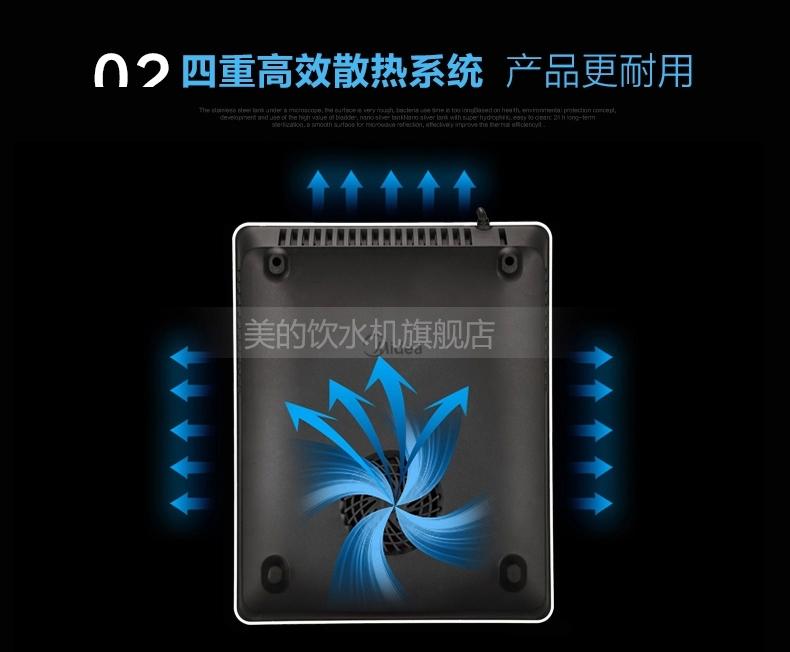 美的电磁炉midea/美的 c21-st2106超薄触摸火锅多功能