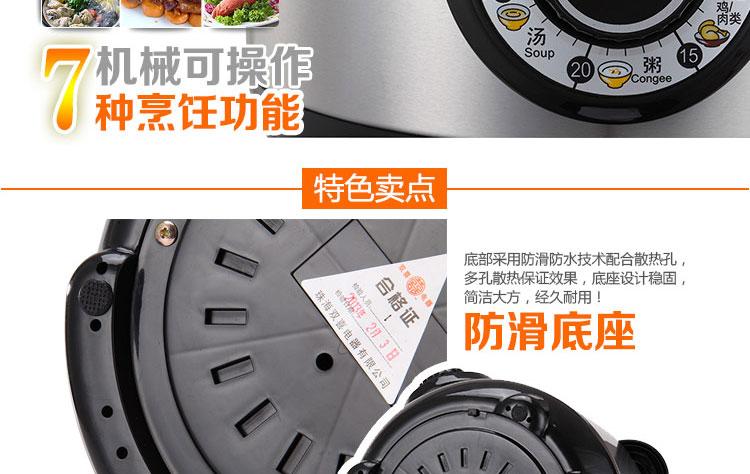 双喜机械式电压力锅2l容量ybxb20-60c手调式煲汤煮饭