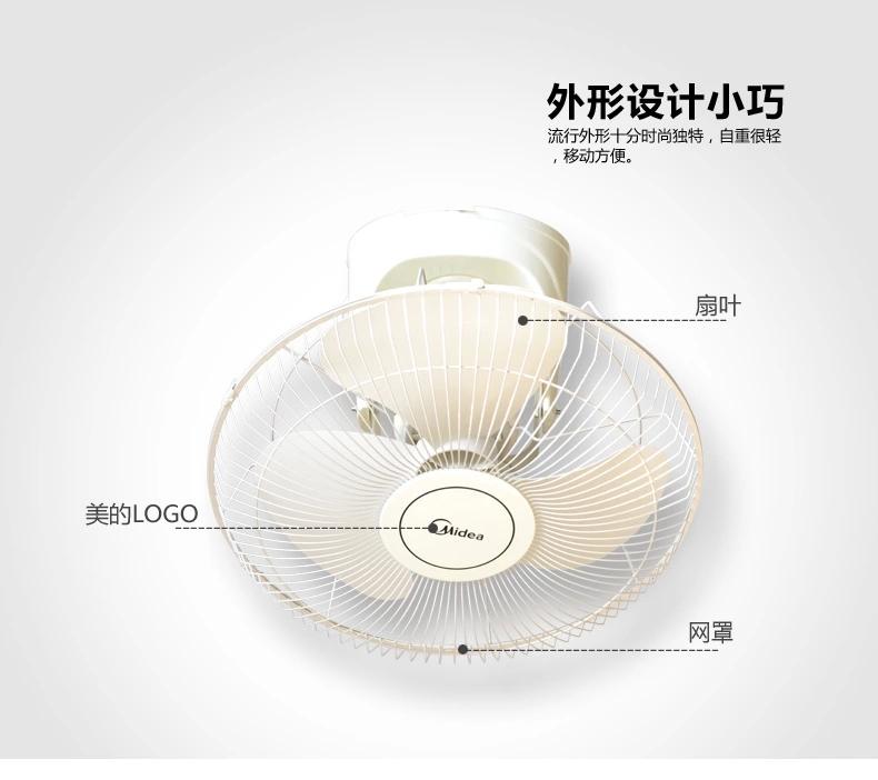 美的吊顶扇 楼顶扇 fd40-11a电风扇 静音摇头带无极调速