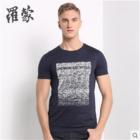 罗蒙t恤男短袖夏季圆领修身印花青年T恤2015新款男装潮2T54214