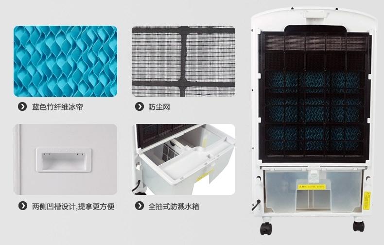 美的空调扇ac120-c 单冷遥控冷风扇制冷冷风机负离子水空调冷气扇
