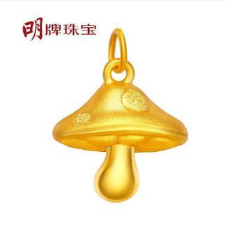 明牌珠宝 黄金3D硬金 蓝精灵 小蘑菇吊坠
