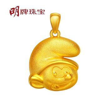 明牌黄金  蓝精灵 项坠/吊坠 蓝精灵系列