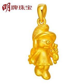 明牌珠宝 黄金吊坠 3D硬金 蓝精灵系列 蓝妹妹吊坠/项坠