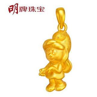 明牌珠宝 黄金3D硬金 蓝精灵 蓝妹妹吊坠