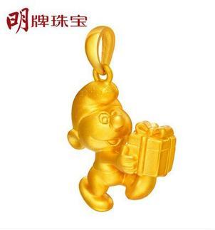 明牌珠宝 黄金3D硬金 蓝精灵 乐乐 吊坠