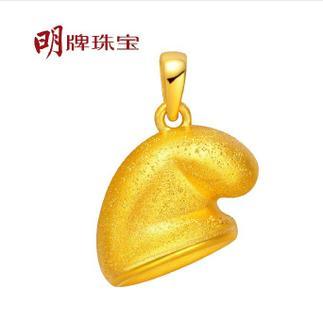 明牌珠宝 黄金3D硬金 蓝精灵 精灵帽吊坠