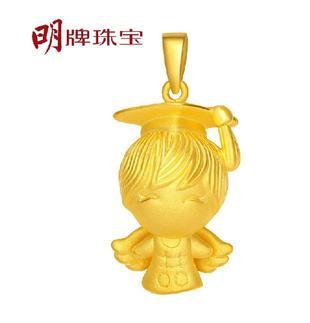 明牌珠宝  3D硬金 喆娃娃 智慧天使 黄金吊坠