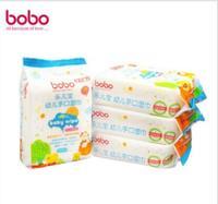 香港bobo乐儿宝 婴儿手口湿巾 婴儿湿巾 出行便携装 25抽4连包BM241