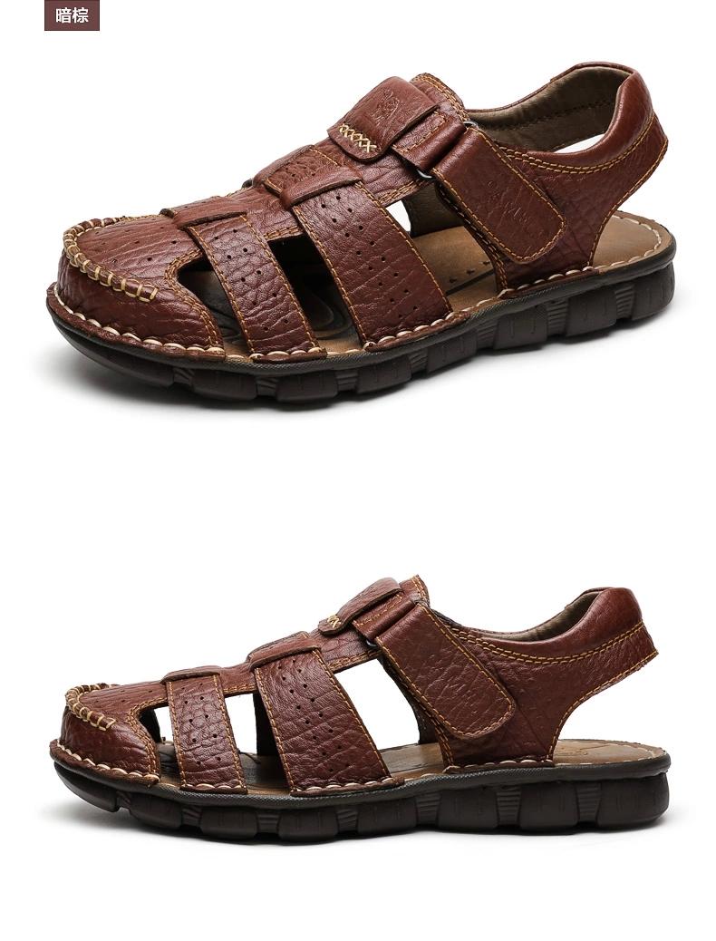 骆驼男鞋2014新款凉鞋