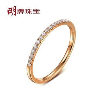 明牌珠宝 18K金 钻石镶嵌 排钻女戒 玫瑰色