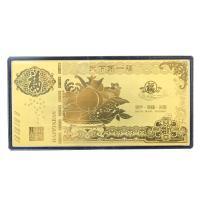 金龙珠宝2g金钞
