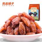 良品铺子 红玛瑙葡萄干250g/袋 零食干果新疆吐鲁番特产