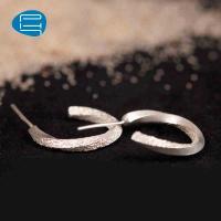 PH7 正品专柜 S990足银银饰 反转耳钉耳饰 时尚饰品女士耳挂