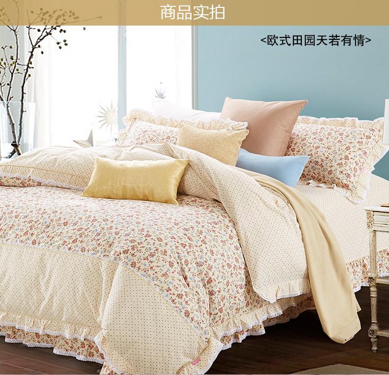 床上用品欧式田园(印花)—欧式田园天若有