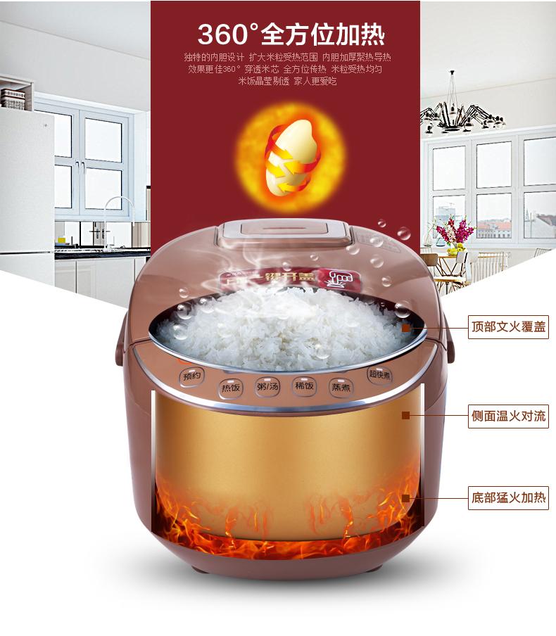 九阳 jyf-40fe65电饭煲正品多功能智能电饭锅