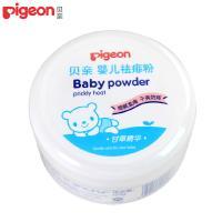 贝亲 盒装 婴儿祛痱粉HA03升级 HA09 新品 120g