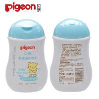 贝亲  婴儿 液体香皂 IA121 新品 200ml
