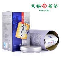 天福茗茶 陈年普洱茶 云南普洱特级经典散茶 宫廷金芽精品茶礼盒
