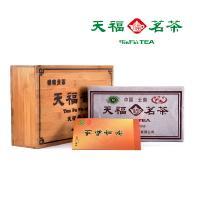 天福茗茶 喇嘛贡茶 竹制精品礼盒 云南特产普洱茶叶 嫩芽珍品茶砖