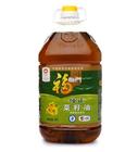 福临门纯正菜籽油四级5L