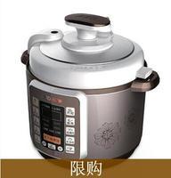 ASD/爱仕达 AP-Y5020E 电压力锅 双胆正品 5L 预约定时 特价