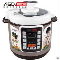 爱仕达电压力锅AP-6020E/6L电压力锅。24小时预约,双胆配置,美味不间断