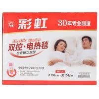 【超级生活馆】彩虹9926Z全线路特别安全保护双控电热毯16(编码:240721)