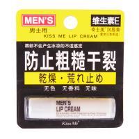 【超级生活馆】奇士美润唇膏(男士用)2.5g(编码:447558)