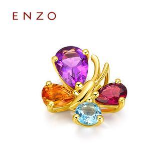 ENZO   18K黄金托帕石石榴石蝴蝶彩色宝石吊坠(不含链)