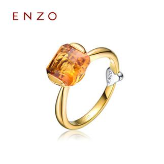 ENZO  18K黄金彩色宝石枕形女戒紫晶黄晶2种可选