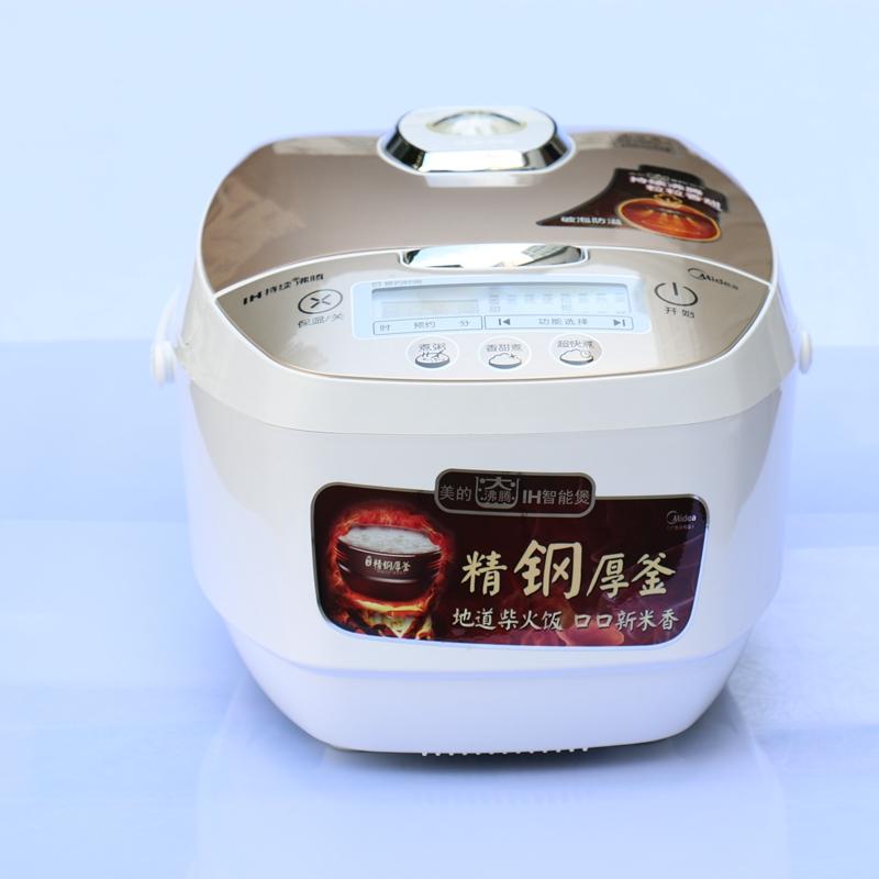 mb-fs4089c智能电饭煲