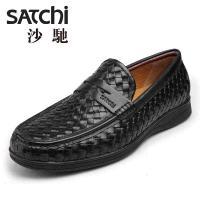 SATCHI沙驰  导气排湿功能大底  编织套脚鞋