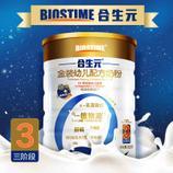 【超级生活馆】合生元金装婴儿配方奶粉3段900g(编码:283397)