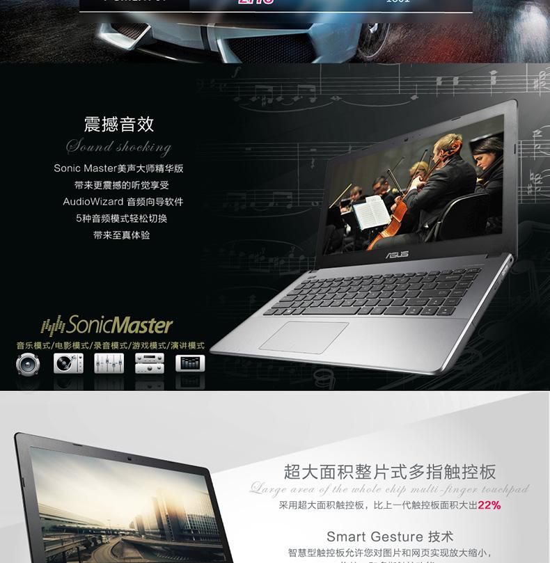 asus华硕 y481c 超薄笔记本手提电脑
