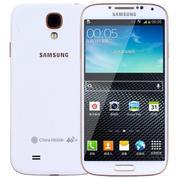 Samsung/三星Galaxy S4 I9508V移动版、 正品行货 全国联保 下单既有大礼包相送 湖北省内隔日达