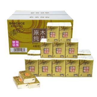 清风手帕纸原木金装便携式手帕包纸4层纸10包*6组 60包 B64C4CE*6