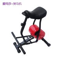 爱玛莎骑马机骑马机专利美体塑身健身车【红色】
