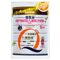 【母婴专区】[合生元]合生元儿童配方奶粉(草莓味)900g