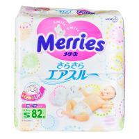 【超级生活馆】花王妙而舒婴儿纸尿裤小号(S)82片(编码:521988)