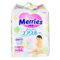 【超级生活馆】花王妙而舒婴儿纸尿裤(M)64片(编码:521989)