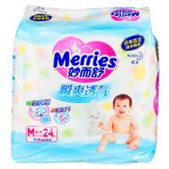 【超级生活馆】花王妙而舒瞬爽透气婴儿纸尿裤中号(M)24(编码:521981)