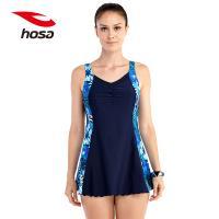 hosa浩沙 夏季新品女士泳装连体裙式泳衣女泳装