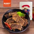 良品铺子 牛肉干80g/袋 香辣味 牛肉片零食小吃独立包装