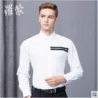 罗蒙男士长袖衬衫拼接修身商务休闲衬衣2015秋季新款寸衣1C53800